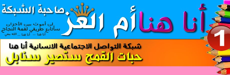 omalez Cover Image